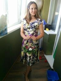 Аня Кочкина