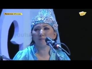 Сара мен Канат айтысыы))