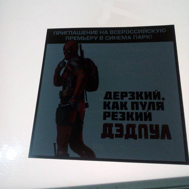 Максим Кубышко |