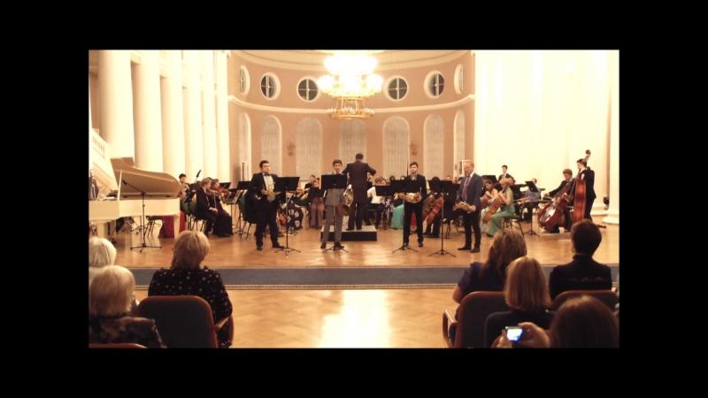 Штраус концерт. PiligrimHorn Quartet. Таврическая Капелла.дир. М.Голиков
