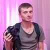 Свадебный фотограф Дмитрий Гуленок. Бердянск.