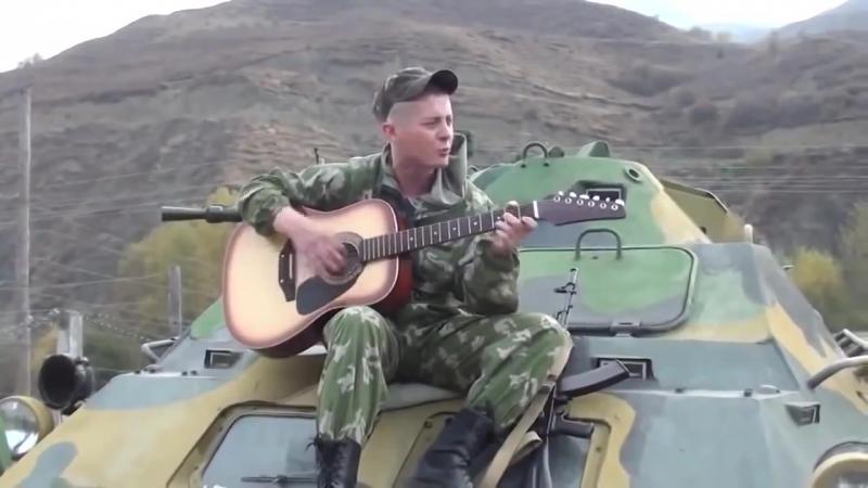 Командировка Чечня! красивая песня под гитару Chechnya trip! Beautiful song with (1)