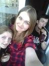 Александра Осипова фото #47