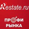 Restate.ru Всё о недвижимости Санкт-Петербурга