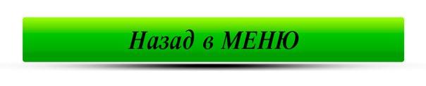 vk.com/figura54?w=page-119099675_52790167
