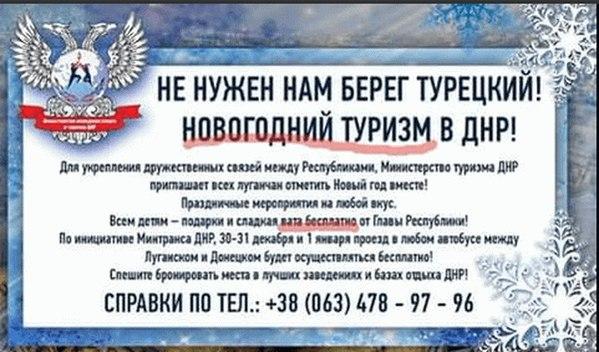 """Боевики на Донбассе планируют весной провести """"призыв на срочную службу"""", - ГУР Минобороны - Цензор.НЕТ 4486"""