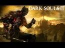 Dark Souls III Soundtrack OST - Deacons of the Deep