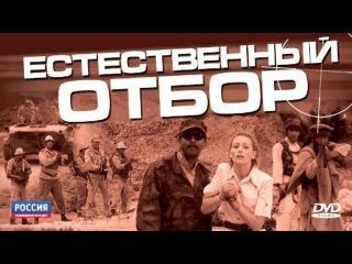 ЧЁТКИЙ КРИМИНАЛЬНЫЙ ФИЛЬМ БОЕВИК ПРО 90-ые годы. -