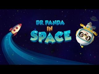 Доктор Панда в Космосе (Dr. Panda in Space) - развивающий мультфильм-игра для малышей