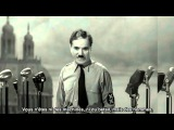JEAN-PAUL DUB RMX BUSINESS OF WAR PUPAJIM - STAND HIGH PATROL ft. CHARLIE CHAPLIN
