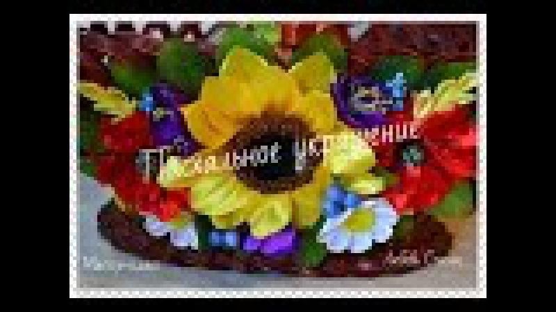 Украшение на Пасхальную корзину/ Прикраса на Пасху/ Decoration for an Easter basket/D.I.Y