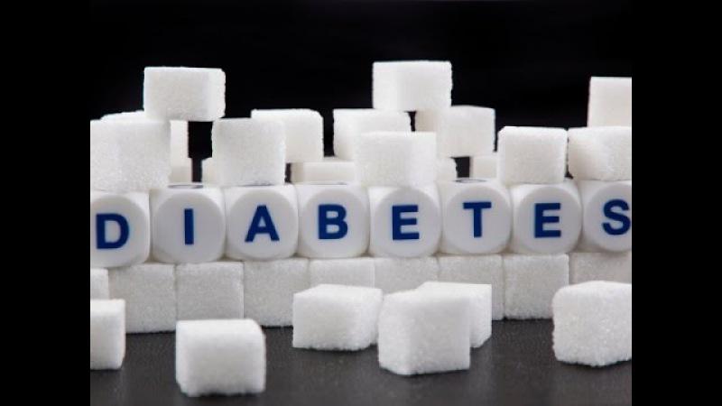 ДИАБЕТ. Как снизить уровень сахара в крови. Проверенный метод.