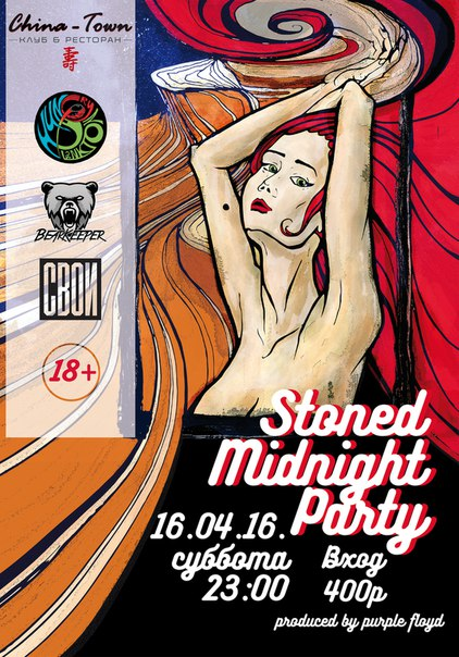 Stoned Midnight Party