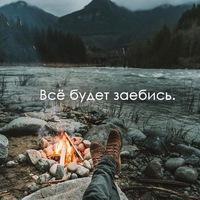 Димка Чебыкин