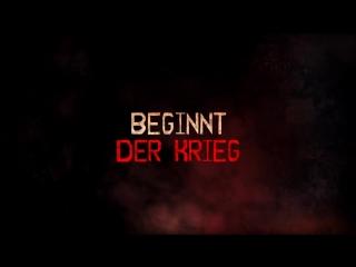 Настоящая кровь/True Blood (2008 - 2014) Немецкий blu-ray/dvd-ролик (сезон 6)