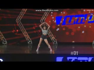 Lia aslanian - slave to the beat