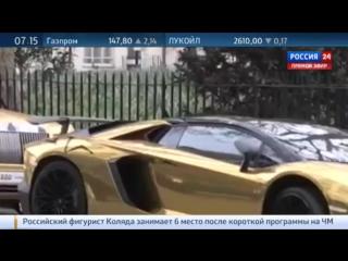 На улицах Лондона появились золотые автомобили