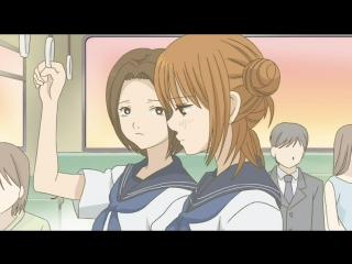 Это были мы / Bokura ga Ita - 14 [Озвучка: 3df&Tasha & Animegroup]
