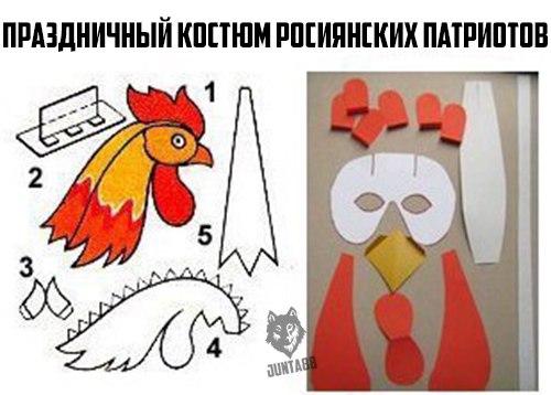 В России коллектор угрожал взорвать детсад, если воспитательница не вернет долги - Цензор.НЕТ 5686