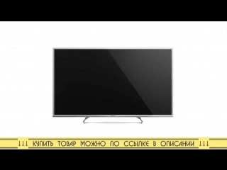"Телевизор 50"" Panasonic TX-50CSR620 (Full HD 1920x1080, Smart TV, USB, HDMI, Wi-Fi) серый"