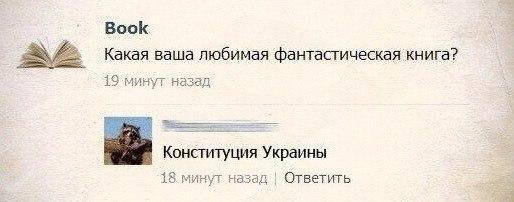 Сегодня состоится заседание суда по делу скандального судьи Оберемко, угрожавшего пистолетом сотрудникам ГАИ - Цензор.НЕТ 5220