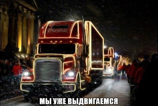 нюша новый год
