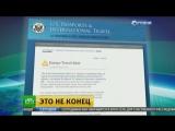 Госдеп предупредил американцев о возможности новых терактов в Европе