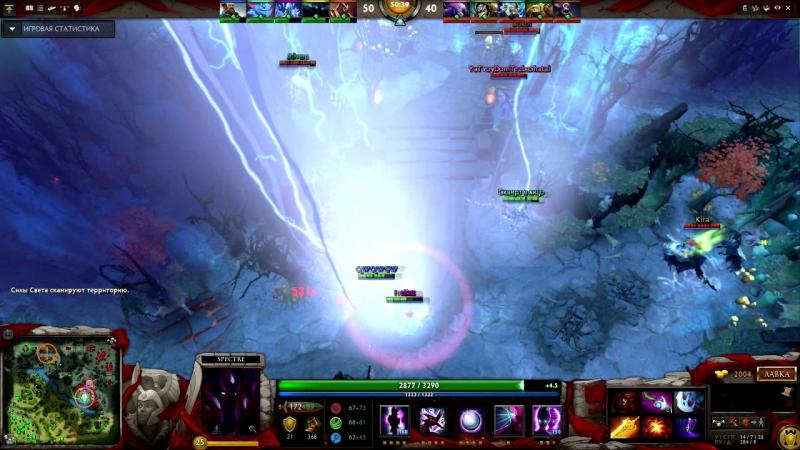 Spectra rampage id2415351621 50min