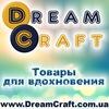 DreamCraft - товары для рукоделия