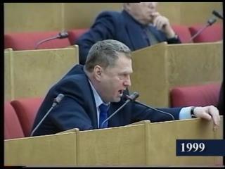 Владимир Жириновский о Турции. 1999 год