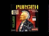 Пурген (PURGEN) 1992 - Все государства - концлагеря (All States - concentration camps ) full album