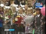 В Иркутских школах началась запись первоклассников