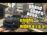 GTA 5 - Knight Rider K.I.T.T Рыцарь дорог