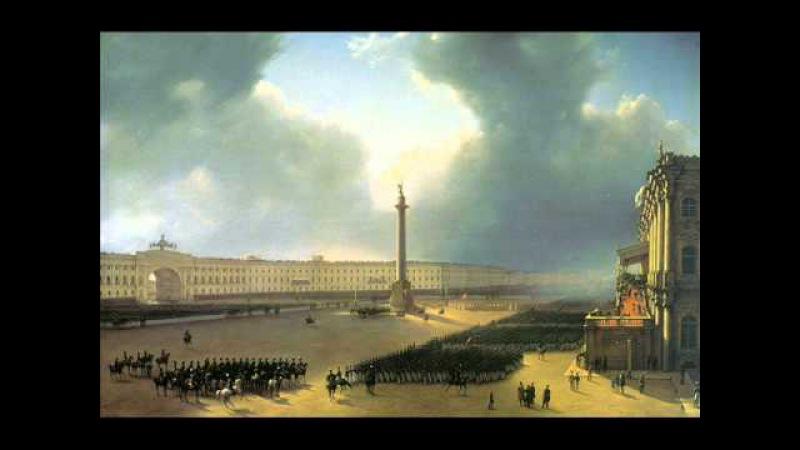 Колонный марш / Marsch des Infanterie-Regiments 75 Sewastopol (AM II, 183)