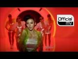 MV Son Dam bi(