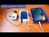 best external accumulator  Видео обзор! Внешний аккумулятор с солнечной батареей