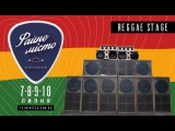 PlusStepper feat OstapUs (Raggasapiens) - Live Jam @ Faine Misto 2016