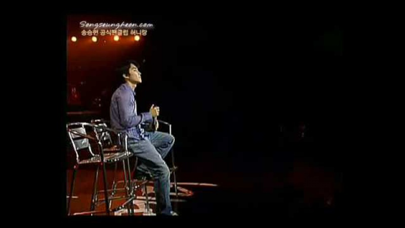 Song Seung Heon - Because i love you ( in concert )