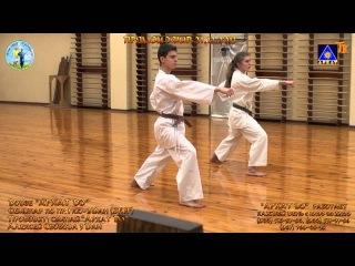 Семинар по прогр 1кю-2Дан Шотокан каратэ школа Архат До 21 12 2013г