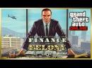 GTA Online Новые приключения бандитов и мошенников