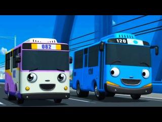 Приключения Тайо - 2 сезон - 7 серия - Нана приезжает в город!
