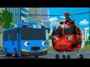 Приключения Тайо - 2 сезон -  21 серия - Храбрый вертолет Аэро