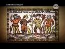 Новая Хронология: монголо-татарского ига не было