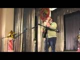 Миньярский фестиваль авторской и туристской песни. 2012 год