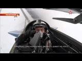 МиГ-29 на сверхзвуке: как выглядят 1100 км/ч изнутри истребителя