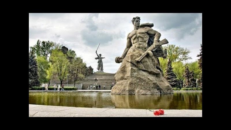 День воинской славы России День победы в Сталинградской битве в 1943 году 2 февраля