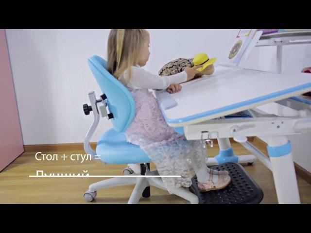 Обзор стола Mealux Evo-Kids Duke 501 и Darwin 502 | ИМ Топик