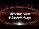 Warszawa - wesołych świąt!