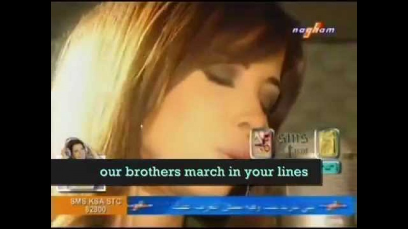 Nancy Ajram - Khalik Bwej El Ghadab
