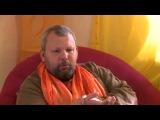 Вера в вайшнавов | Свами Авадхут